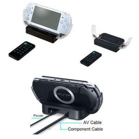PSP base multimedia con control remoto para tu PSP conectada a la TV para PSP2000/PSP3000 ACCESORIOS PSP 3000  9.00 euro - satkit