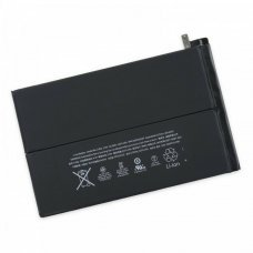 Brand NEW Replacement Battery for iPad Mini 2 - 3,75V 24.3Whr 6472mAh A1512