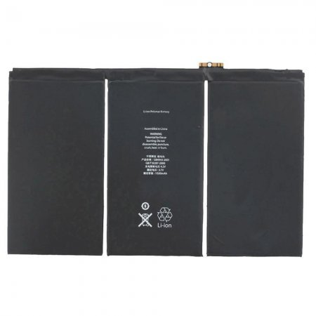 Brand NEW Replacement Battery for iPad 3 , iPad 4  - 3,7v 43Whr 11560mAh