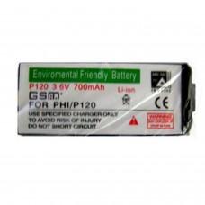 Bateria Philips P120