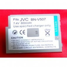 Battery Replacement for JVC BN-V507