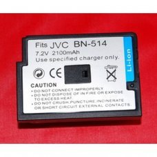 Battery Replacement for JVC BN-V514