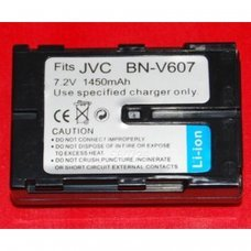 Battery Replacement for JVC BN-V607