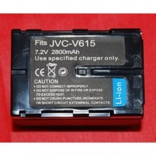 Battery Replacement for JVC BN-V615
