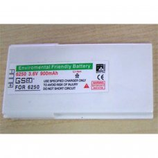BATTERY NOKIA 6250 900MAH