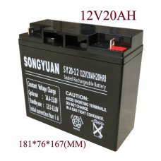 Lead  Battery 12V / 20Ah  SY20-12 , NP18-12,NP20-12 NPC17-12,TEV12180, YC20-12, GP1220