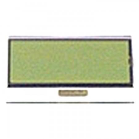 Display LCD PHILIPS SAVVY LCD OTRAS MARCAS  2.97 euro - satkit