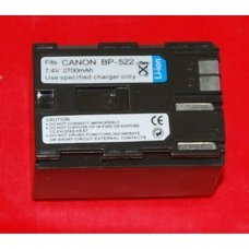 Replacement for  CANON BP-522
