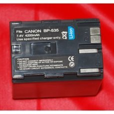 Replacement for  CANON BP-535