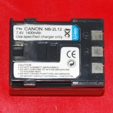 Replacement for  CANON NB2L12
