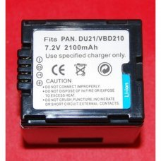 Replacement for  PANASONIC DU21/VBD210