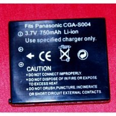 Replacement for  PANASONIC S004