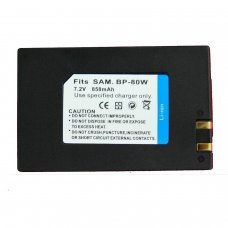 Replacement for  SAMSUNG SB-BP80W