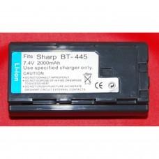 Batería compatible  SHARP BT-445