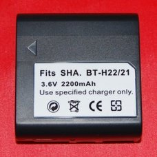 Replacement for  SHARP BT-H22/21