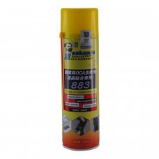 High-Effect Glue Remover OCA 883 LCD Cleaner Spray 550ml Mechanich