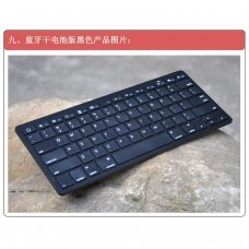 Keyboard  Bluetooth, Iphone, Ipad, Android, Pc, Ps3, Htpc etc.