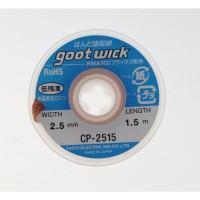 Solder Wick GOOT CP-2515
