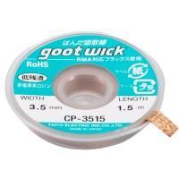 Solder Wick GOOT CP-3515