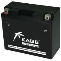 Bateria de GEL Moto YT12-B4/YT12-BS/GT12B-4