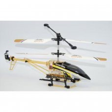 RC HELICOPTER MODEL 6809 V2 (YELLOW)