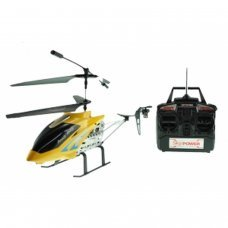 RC HELICOPTER MODEL DH8001 (RED) 3.5 CHANEL, GIROSCOPE , METALLIC ALLOY