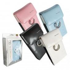 Bolsa con Anilla de Cuero  NDS Lite - Smart Case DS Lite (color Azul Marino )