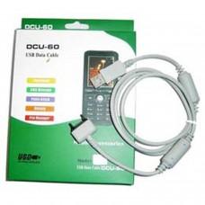 Sony Ericsson DCU-60 USB Cable for K750i, K750, W800,Z520,S600,W550,W600,W900,