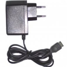 Power Adapter NDS/GBA/GBASP