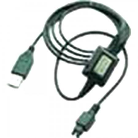 Cargador USB Ericsson T20/T28/T29/T39/T65/T68/R3XX Cargadores USB  2.97 euro - satkit
