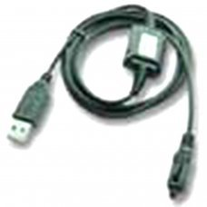 Charger USB Philips Savvy, Xenium , Ozeo